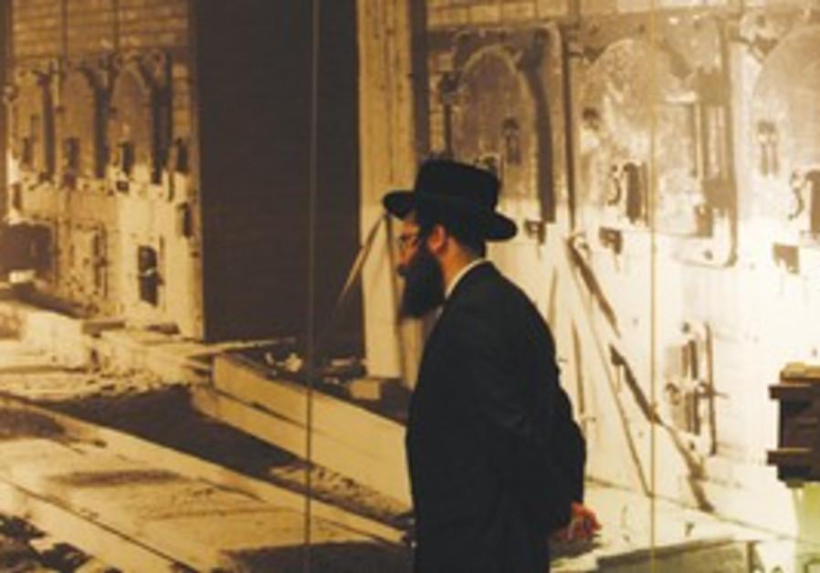 Haredi at Yad Veshem