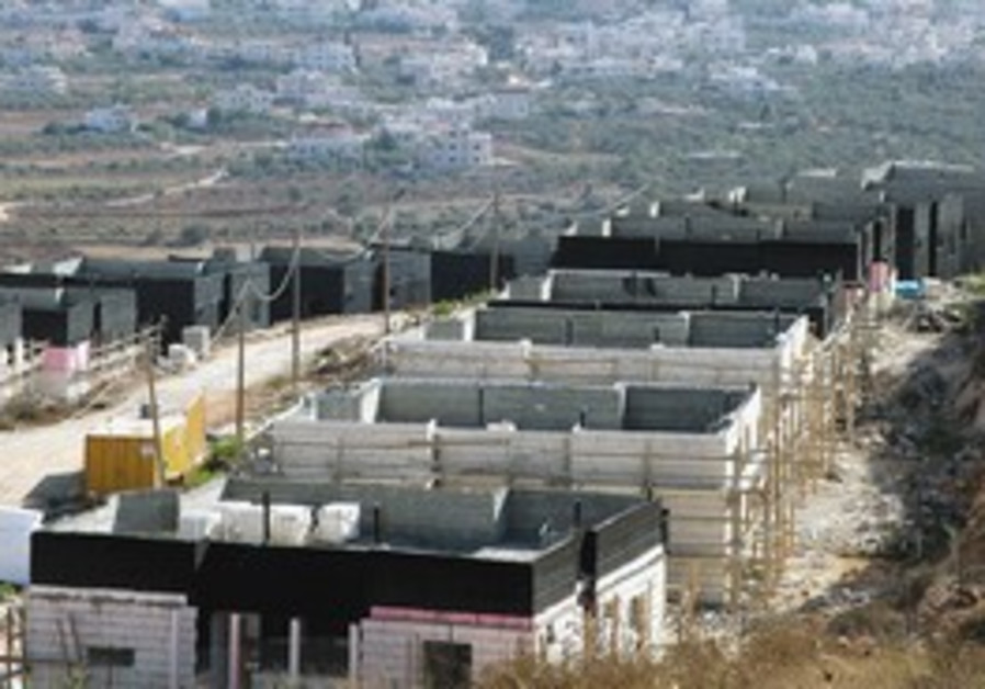 Shiloh settlement in West Bank