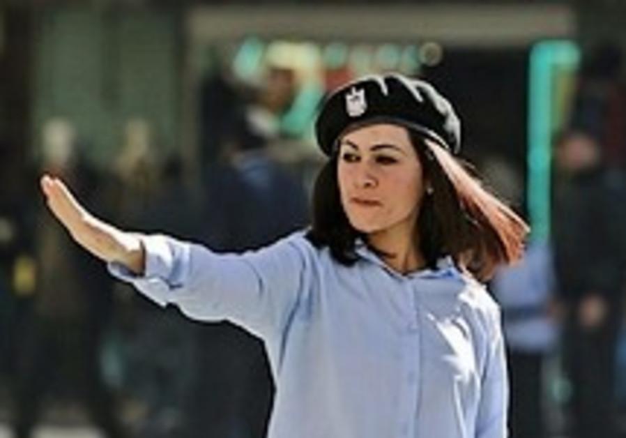 First Palestinian policewomen begin work