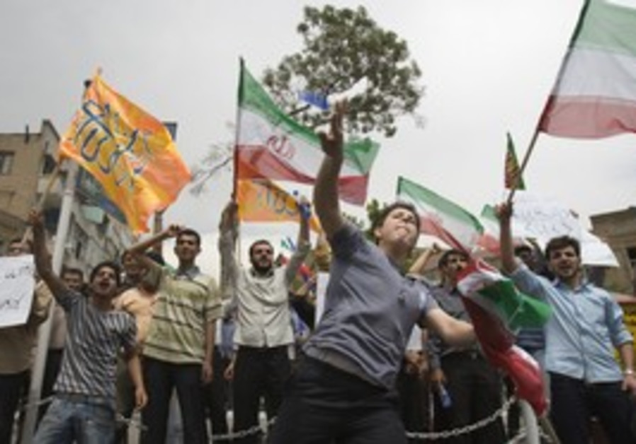 [FILE] Iranians protest at UK embassy