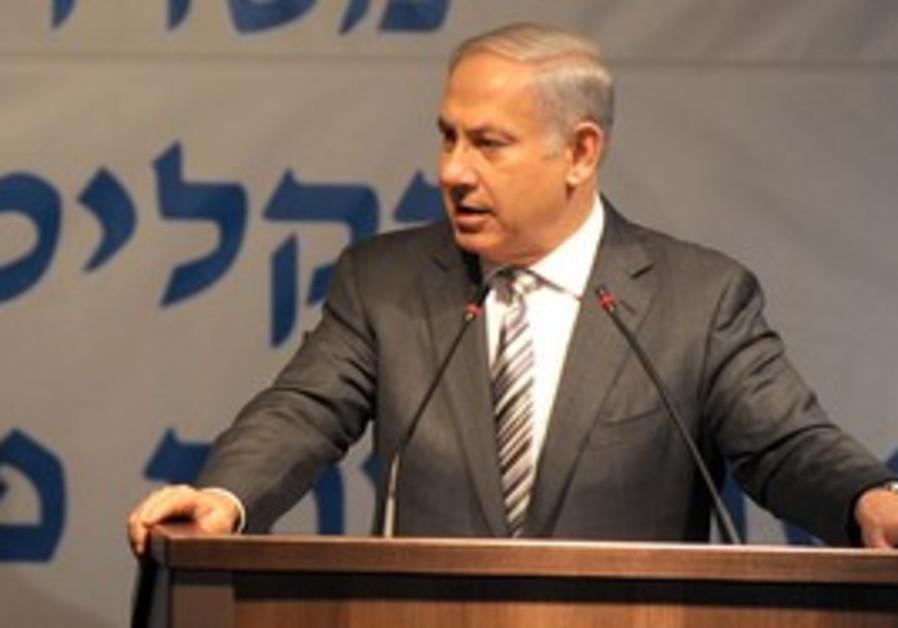 Netanyahu speaking in Eilat