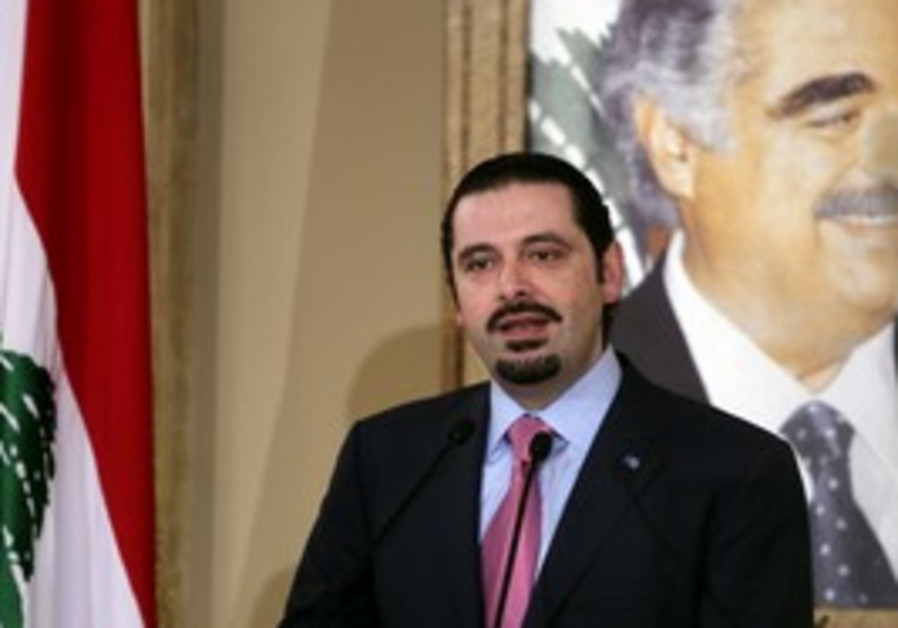 Saad Harir speaks in front of picture of Rafik