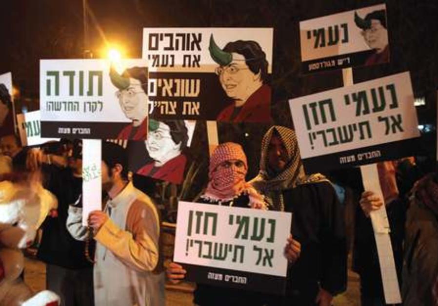 NIF protestors 521