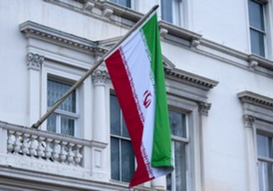 Iranian flag at embassy in Britain