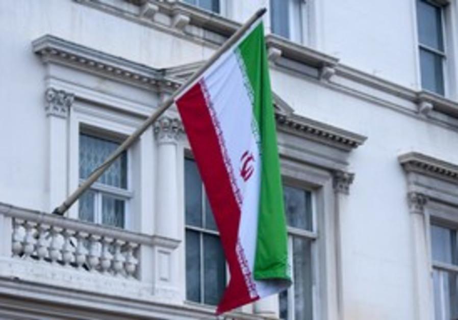 Iranian flag at embassy in Britain