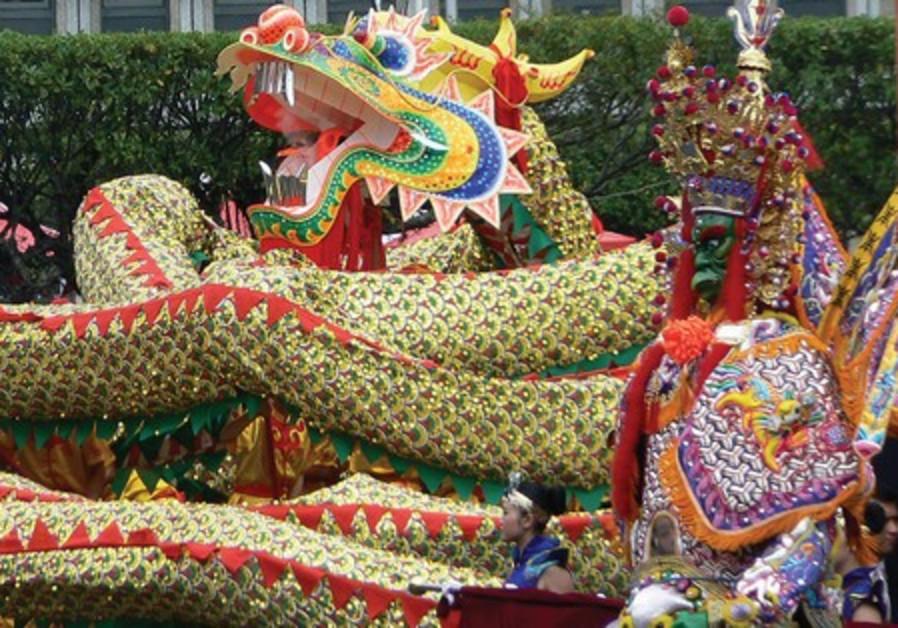 Taiwanese centennial parade