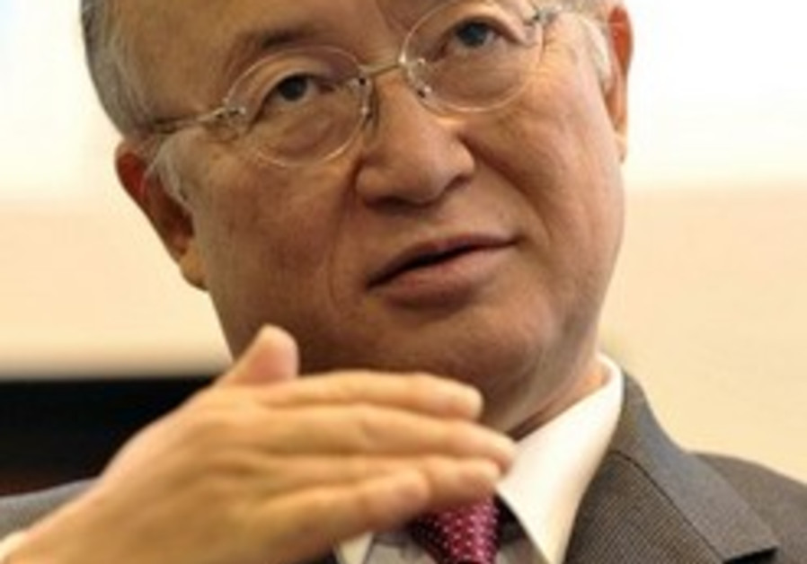 Japanese favored in vote to lead IAEA