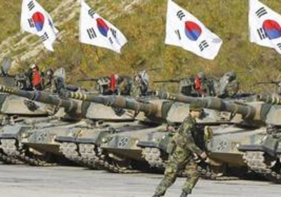 South Korean military drill