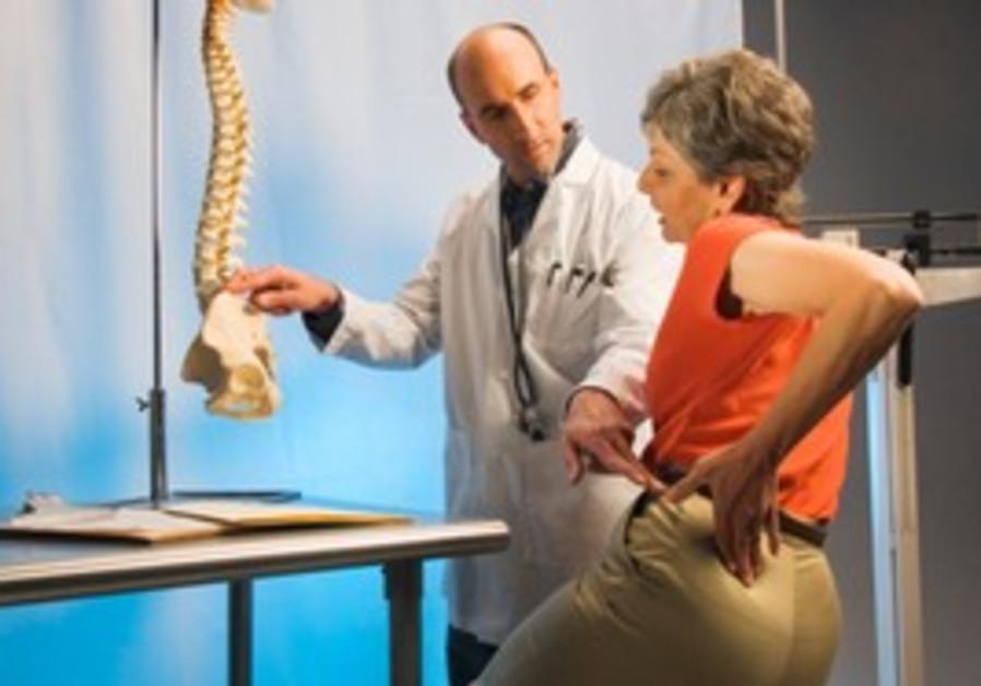 Back pain [illustrative]