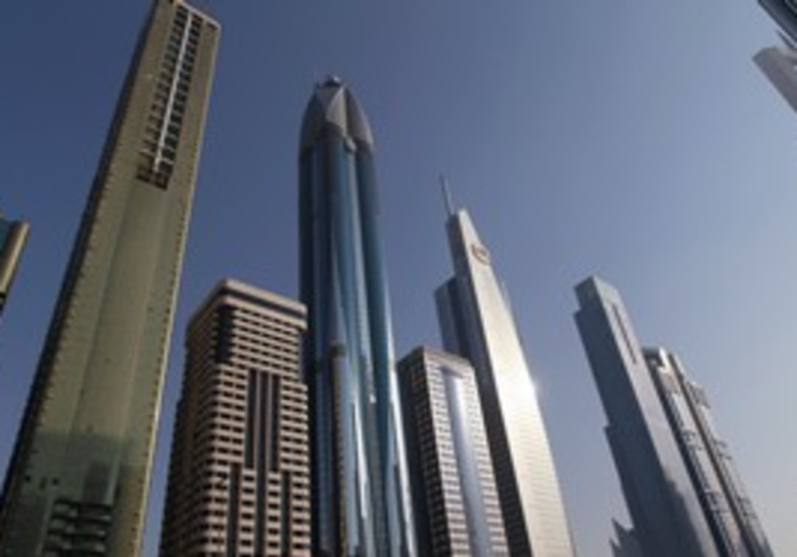 Commercial,  residential buildings in Dubai