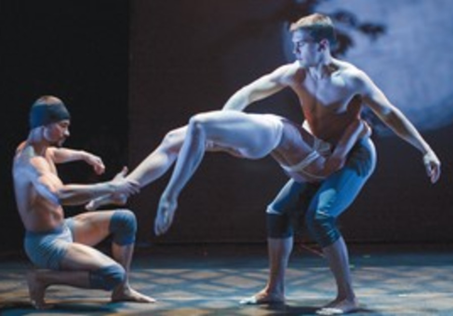 Pilobolus Dance Theater's Shadowland