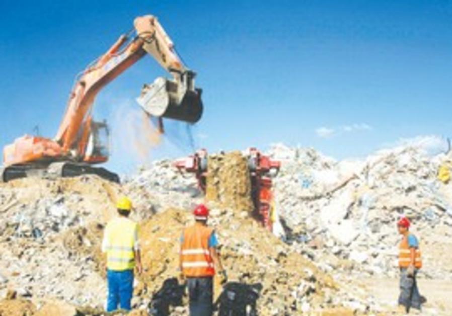 Hiriya landfill's recycling site