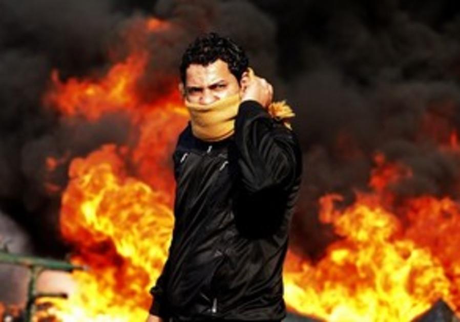 Egypt Protester