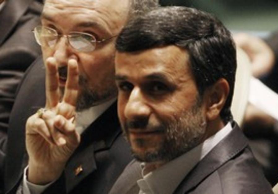 Iranian President Mahmoud Ahmadinejad at UN