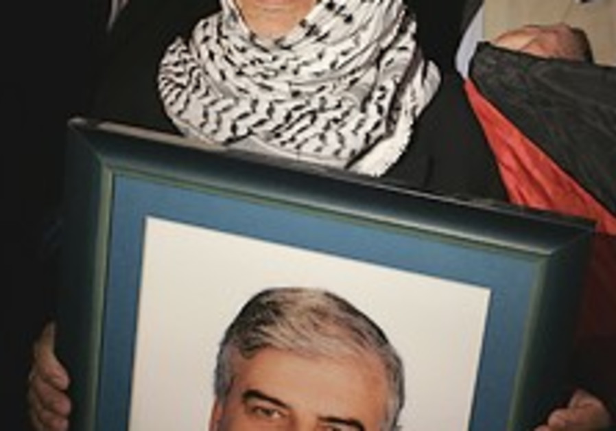 Hamas: We'll never recognize Israel