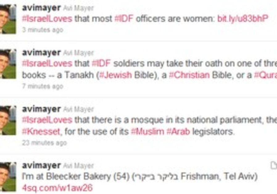 #IsraelLoves