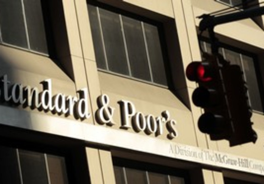 Standard and Poor's building