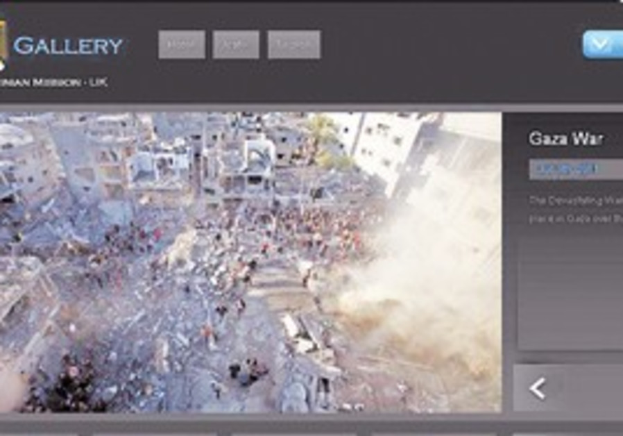 Discover Palestine website