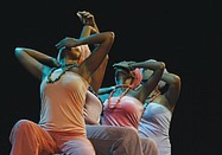 Ethiopian-Israeli dance