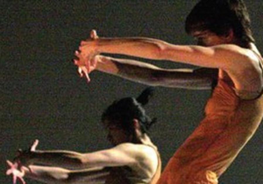 Dancers [file]