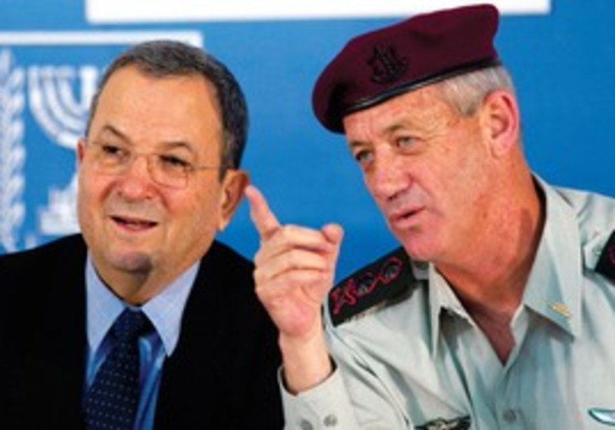 Gantz and Barak