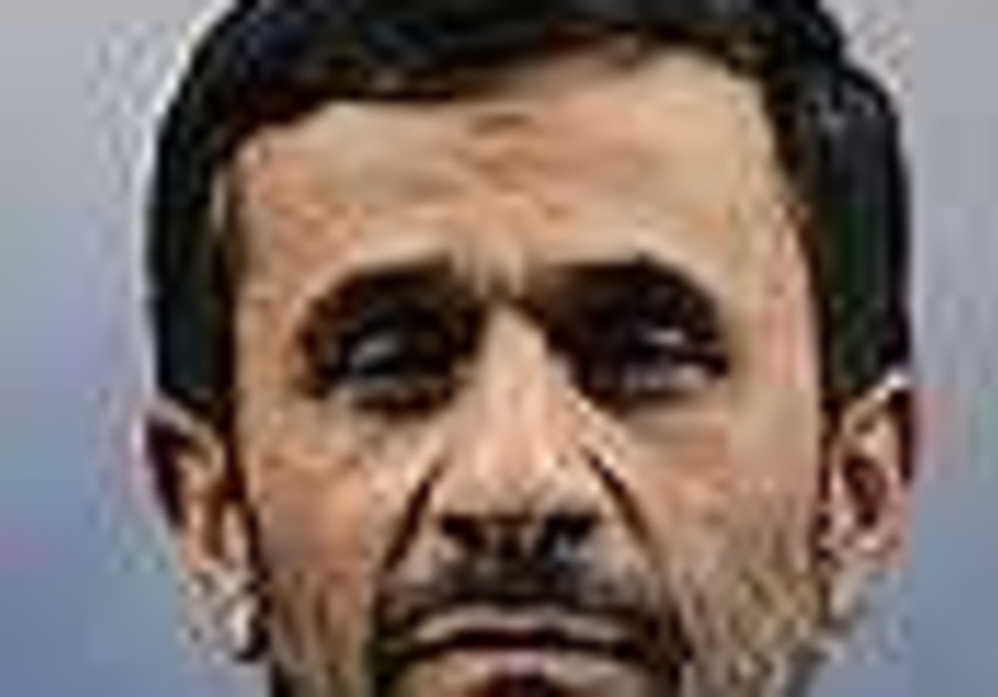 Iranian President Mahmoud Ahmadinejad speaks to th