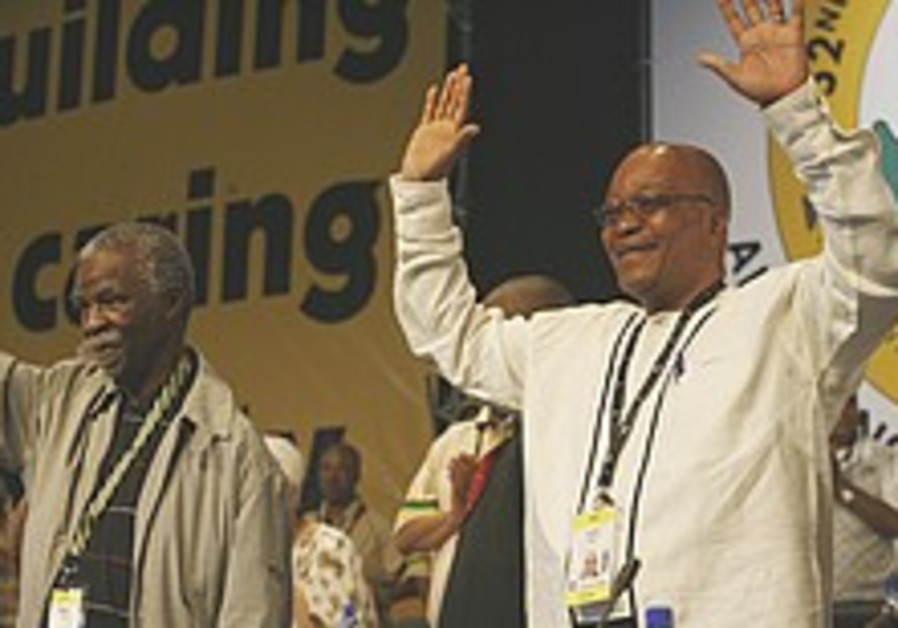 South Africa's Zuma to be tried for corruption