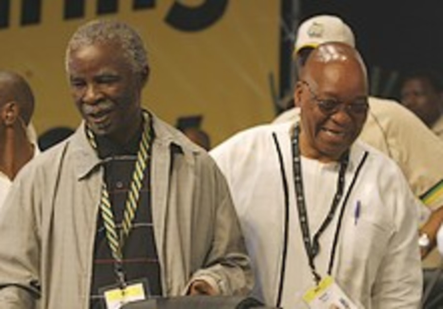 South African President Mbeki faces losing ANC leadership