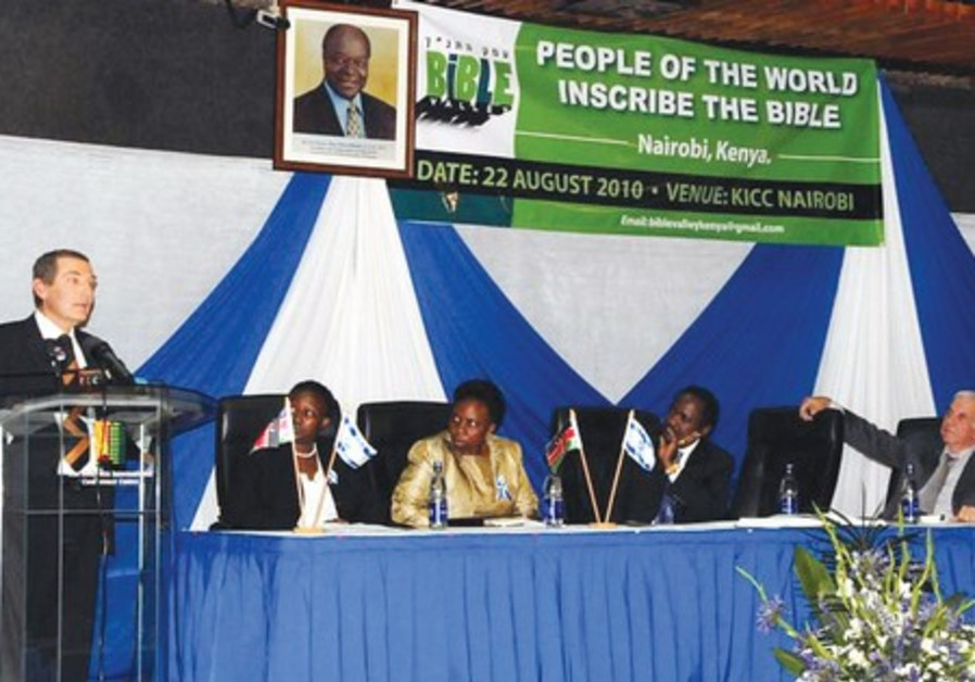 people of the world inscribe the bible