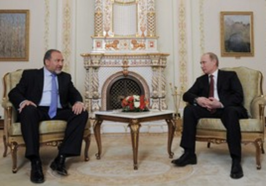 Avigdor Lieberman with Vladimir Putin.