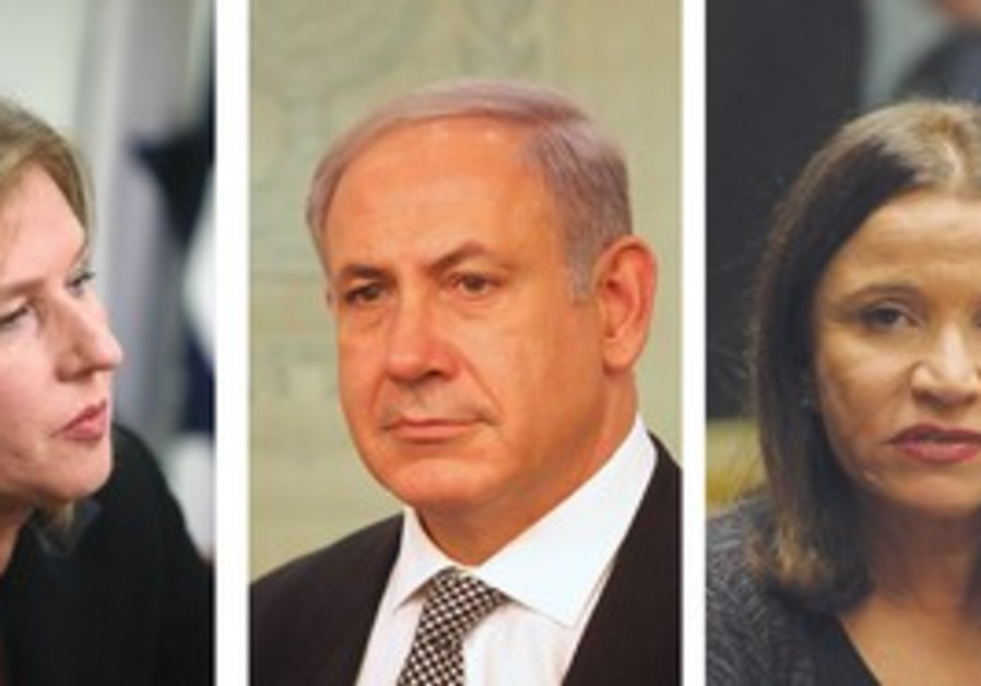 Livni, Netanyahu and Yacimovich.