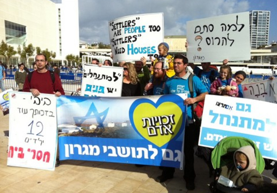 Migron settlers at TA Human Rights March