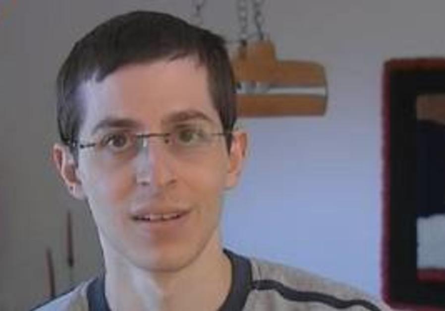 Gilad Schalit [file]