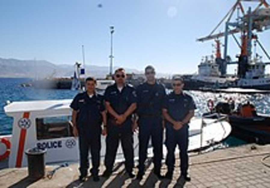 Eilat Marine police - a tiny force with a big assignment