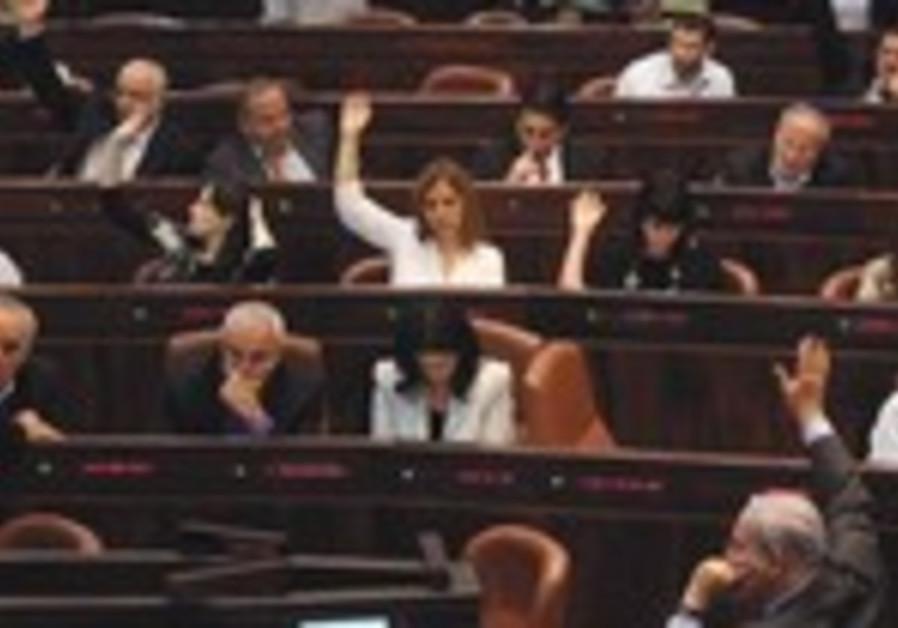Knesset vote (illustrative)