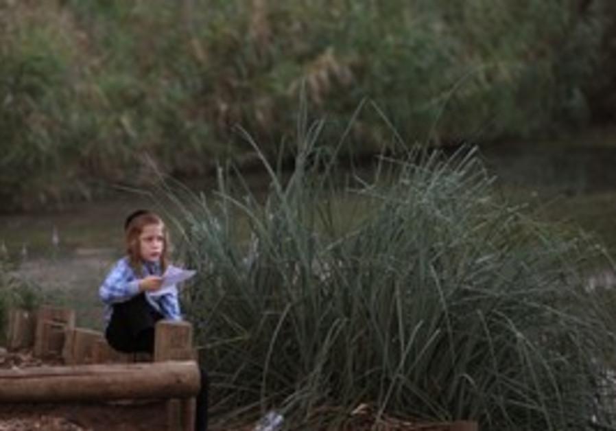 tashlich at the Yarkon River