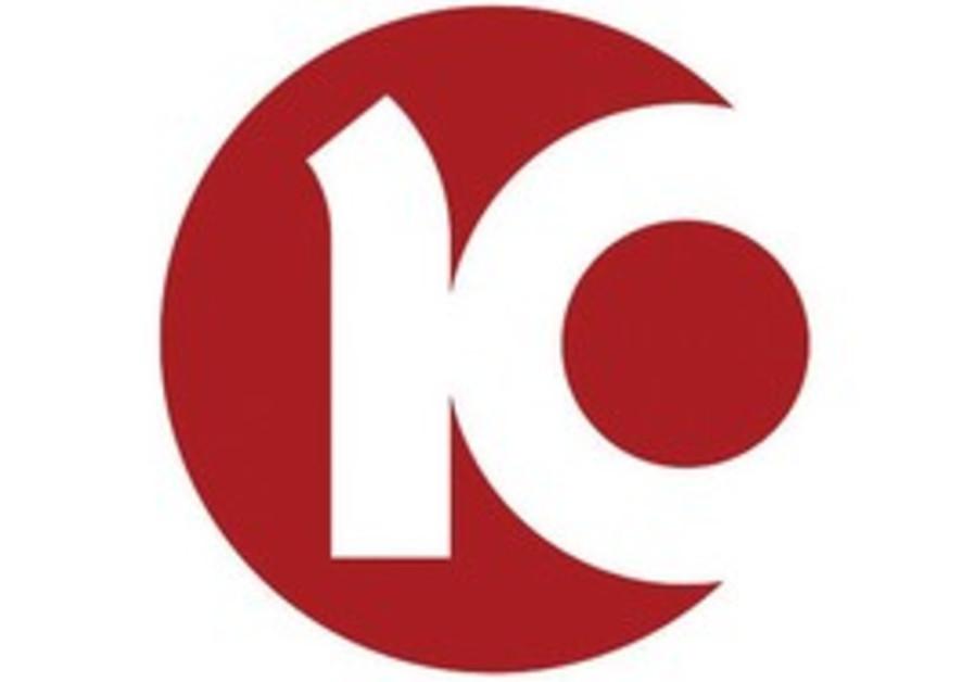 Channel 10 logo