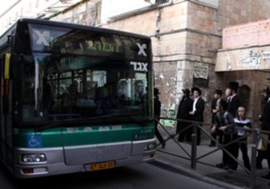 Haredi bus, 'mehadrim bus'