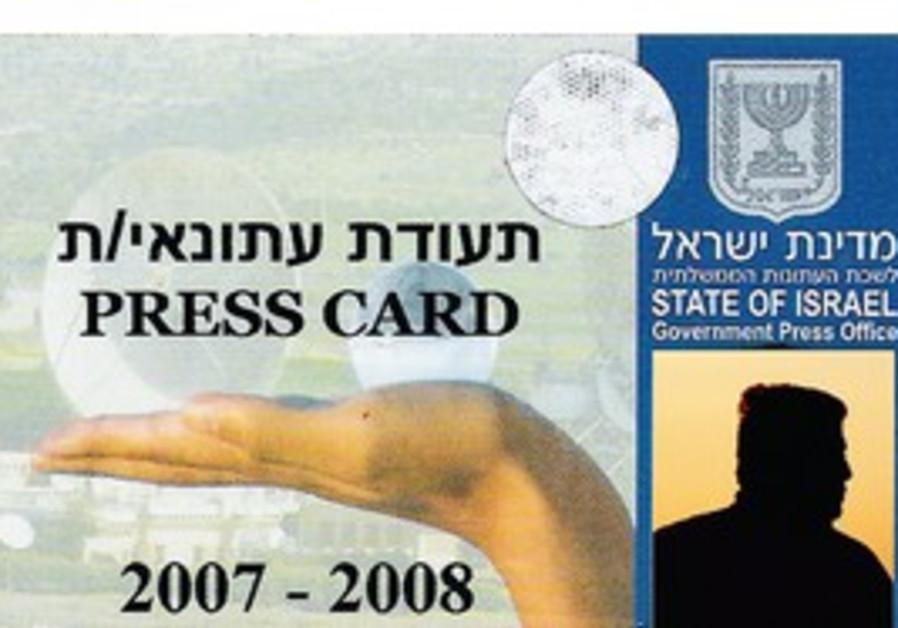 Israel press credentials
