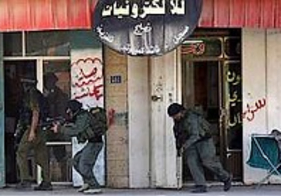 Senior Islamic Jihad terrorist nabbed near Jenin