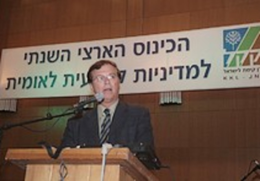 The Jerusalem Conference on National Land Policy