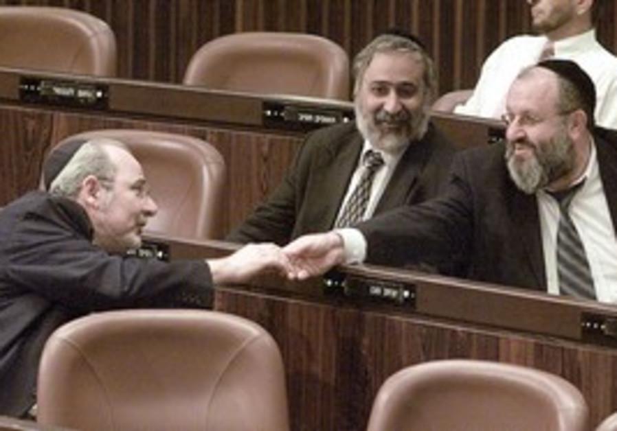 Rahamim Malol (L),Nissim Zeev (C) and Itzhak Saban