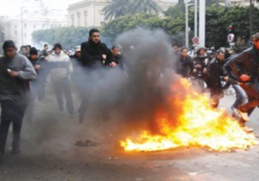Tunisia protesters