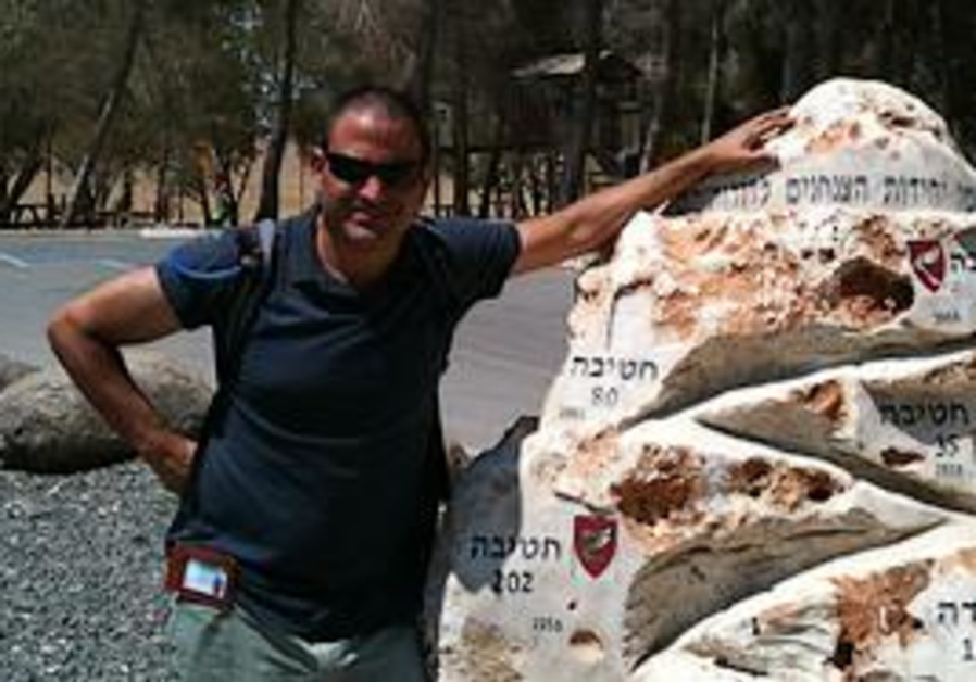 Joe Yudin, Israel