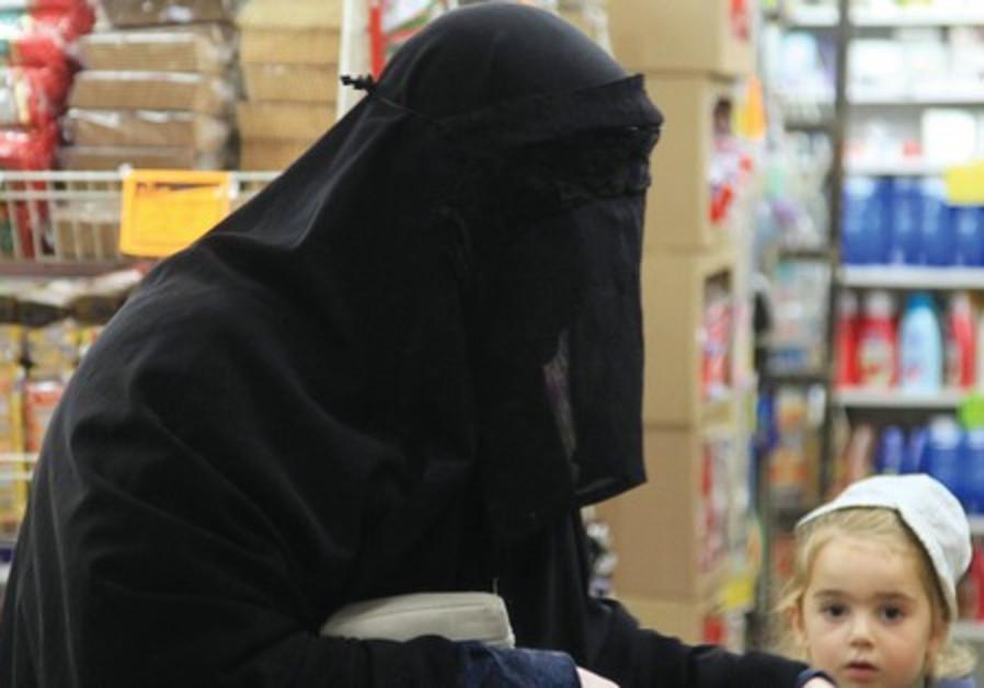 Veiled Jewish woman