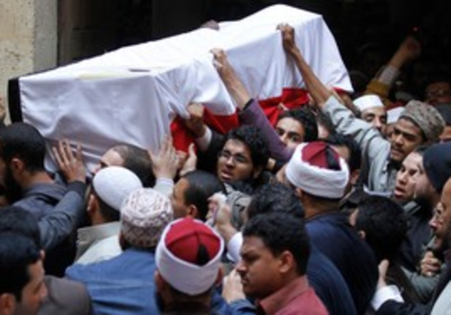 Funeral of Egyptian killed during Cairo clashes