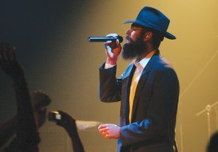 Matisyahu performing in Jerusalem