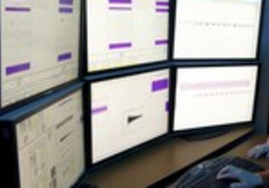 Cyber warfare [illustrative]