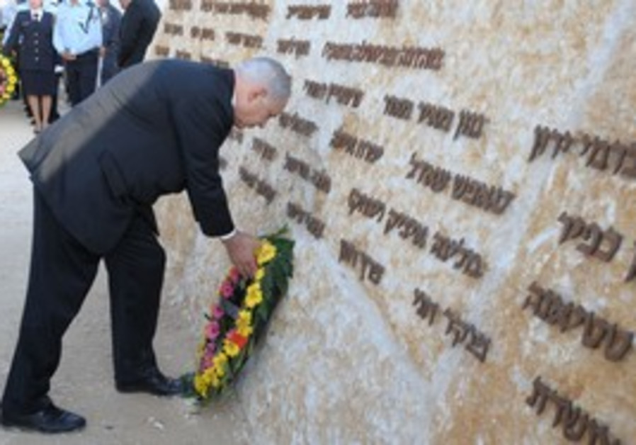 PM Netanyahu at Carmel Fire memorial