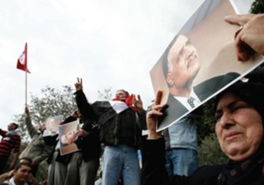 Israeli Arabs celebrate Egyptian revolution
